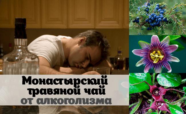 какие симптомы алкоголизм-15
