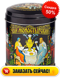 купить монастырский чай от паразитов в москве